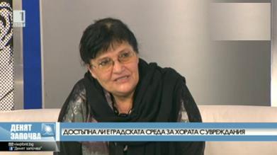 Капка Панайотова за хората с уврежданията, недостъпната среда, мърлящината и корупцията