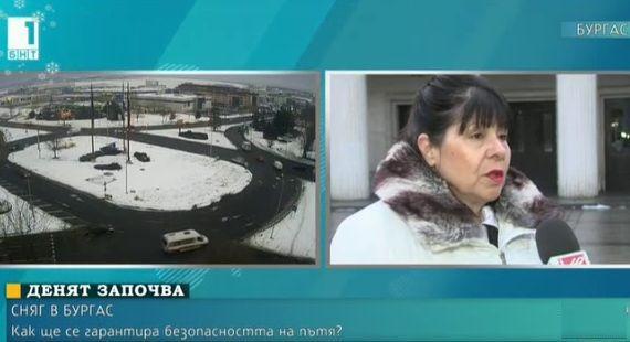 Бургас е готов за посрещане на очакваните снеговалеж и ниски температури