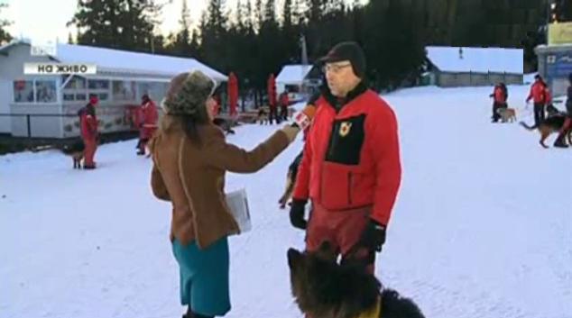 Как да се пазим от инциденти на ски пистите?