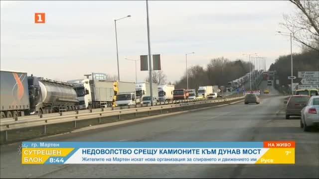 Жителите на Мартен искат нова организация движението в района на Дунав мост