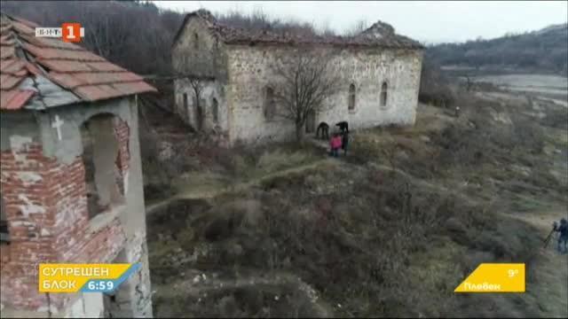 Почистиха Живовската църква - светиня за жителите на две села
