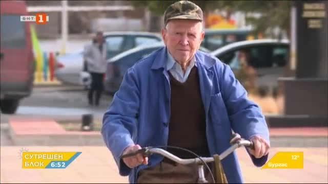 Столетник от Дългопол кара всеки ден велосипед