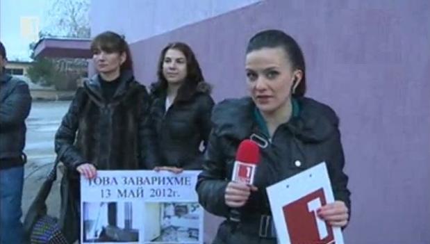 Протест в с. Петърч срещу училищния директор
