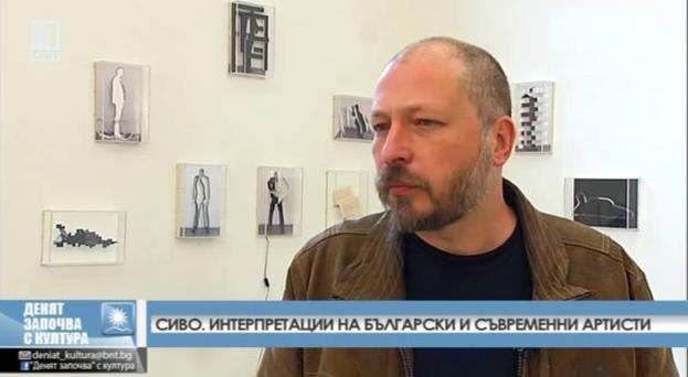 Интерпретации на съвременни художници в изложбата Сиво