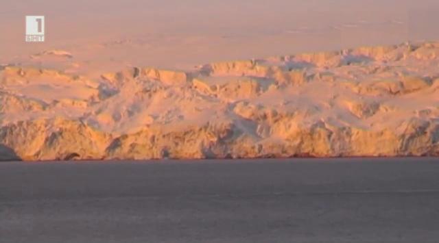 Филиал на НХГ в Антарктида