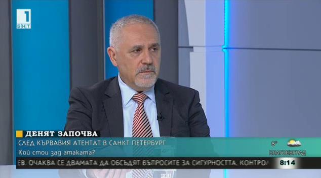 Любомир Кючуков: Атентатът в Русия е опит за пренасяне на битката на радикалния ислям от Сирия и Ирак в Европа