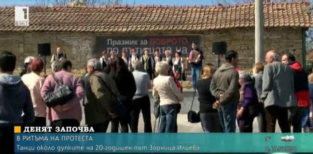 Празник за доброто по пътищата в България