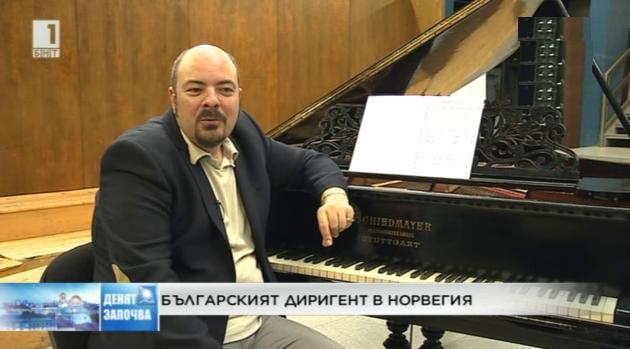 Българин дирижира норвежки смесен хор