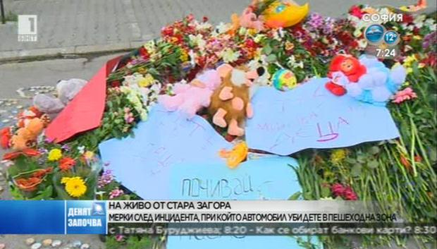 Стара Загора след смъртта на 4-годишния Паоло