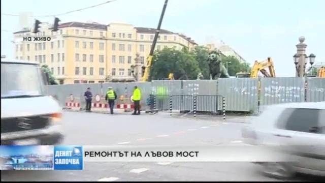Ремонтът на Лъвов мост
