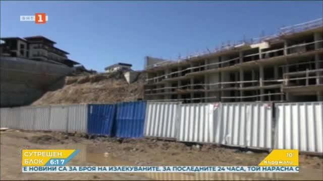 Строежът на плажа Алепу край Созопол не бил хотел