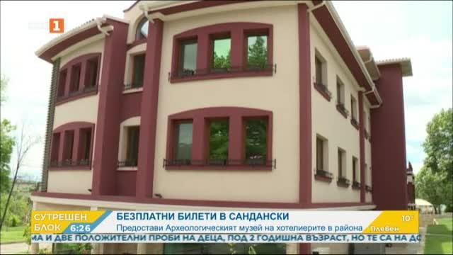 Хотелите и музеите в Сандански и Мелник с мерки срещу кризата заради COVID-19
