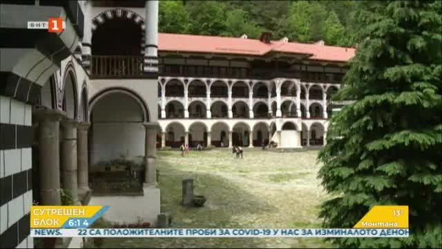 Правителството отпусна пари за манастири и църкви