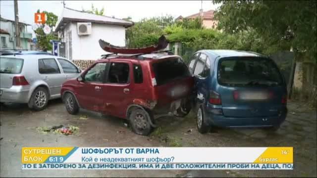 Кой е шофьорът, блъснал пешеходка и 7 автомобила във Варна