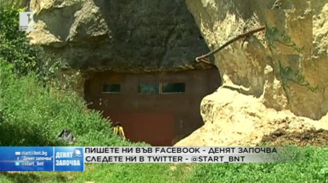 Незаконно приватизиране на пещери в Поломието