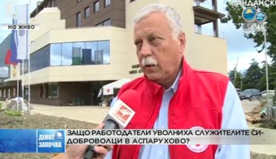 Защо работодатели уволниха служителите си – доброволци в Аспарухово?