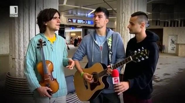 ПАРК LIVE: Димитър, Константин и Николай и песента Северни морета