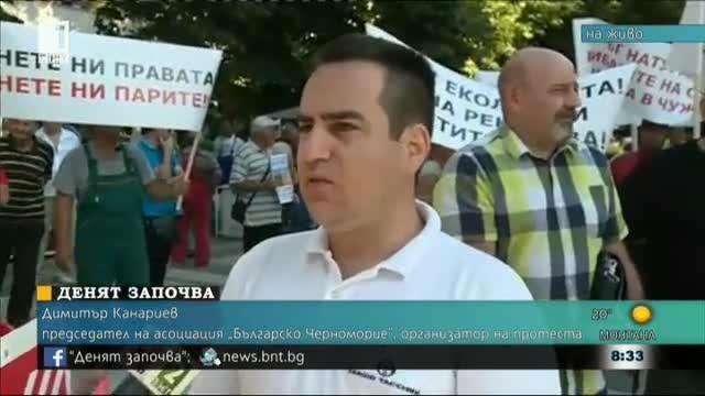 Протест на жители на Каварна, Балчик и Шабла