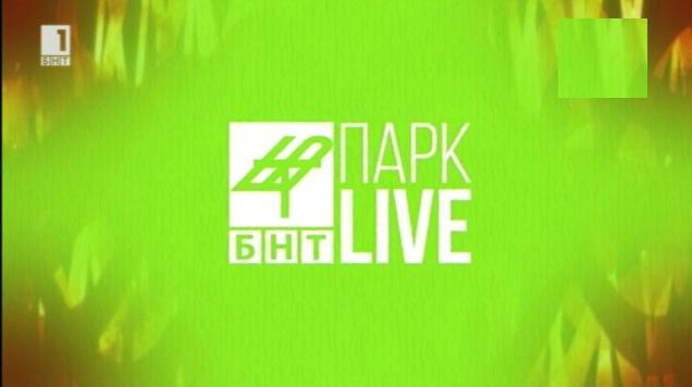 Гласувайте за изпълнител на седмицата в БНТ ПАРК LIVE