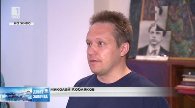 Николай Кобляков поиска политическо убежище в България
