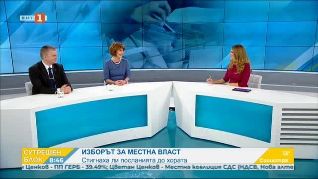 Новите кметове - анализ на Любомир Аламанов и Кристина Крънчева