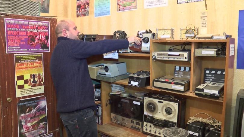 Уникална музейна сбирка в Димитровград