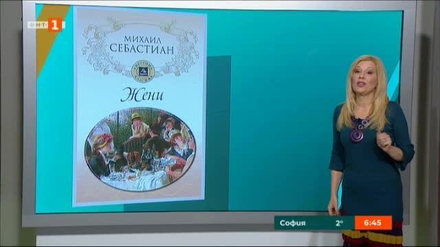 Арт посоки с Галя Крайчовска