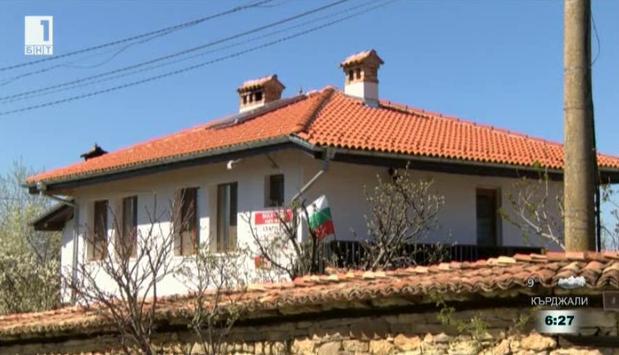 Почивка в България: Арбанаси
