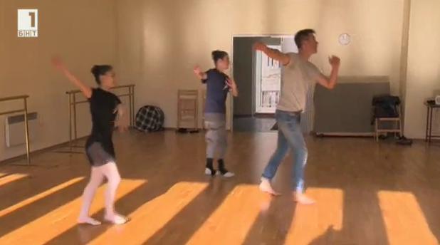 Танцова работилница среща танци от Ню Йорк и Шопско