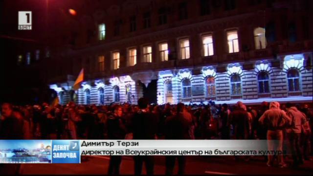 Ситуацията в Одеса