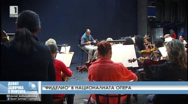 Фиделио в Националната опера