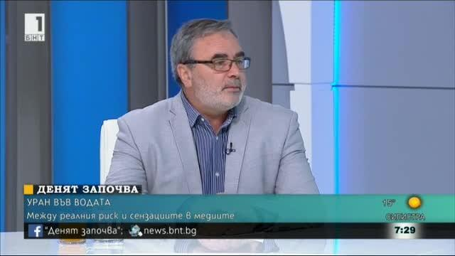 Д-р Кунчев: Поискахме помощ от СЗО за урана във водата