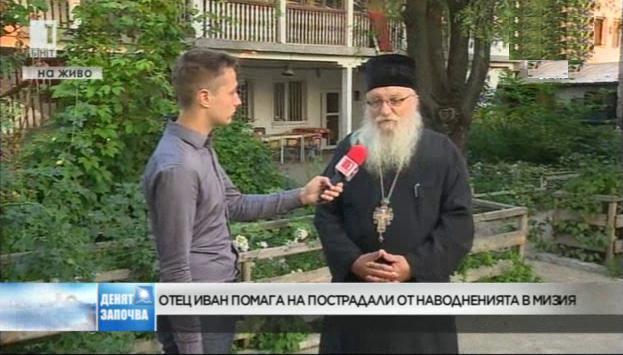 Отец Иван в помощ на хората от Мизия