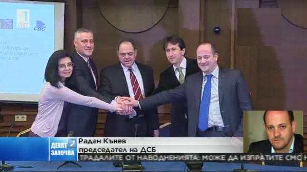 Радан Кънев: Бия камбаната заради случващото се в българската политика
