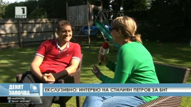Стилиян Петров – специално интервю за БНТ преди бенефисния мач