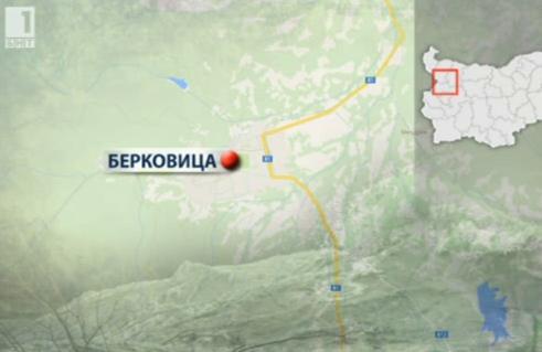 Бедствено положение в Берковица