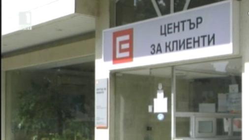 Чести спирания на тока в центъра на Благоевград