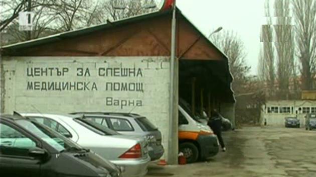 Нападения срещу екипи на Спешна помощ във Варна