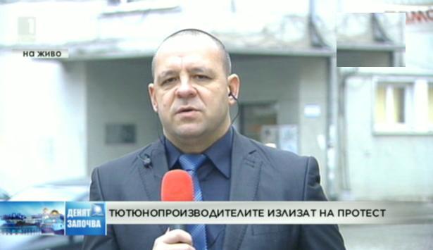 Цветан Филев: Протестът ще се състои