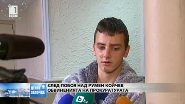 Обвинени за побой над 16-годишен футболен фен в Пловдив