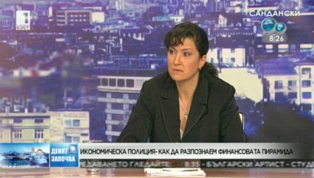 Как да разпознаем финансовите пирамиди – разговор с инспектор Надя Петрова