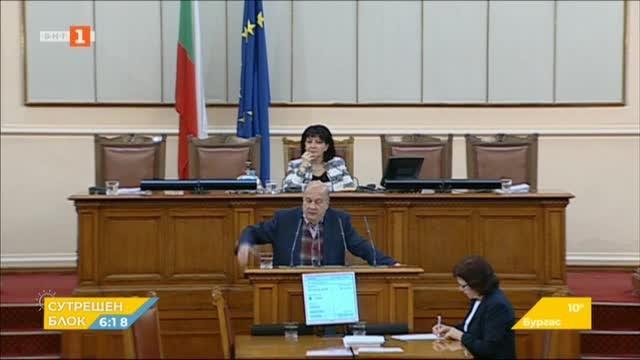 Президентът и доверието към правителството - отзвукът в Народното събрание