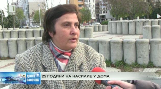 25 години насилие у дома - историята на Димитринка Раева
