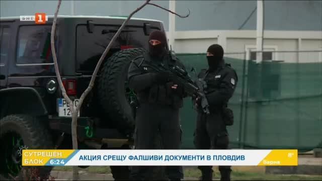 Полицията разби престъпна група за фалшиви документи в Пловдив