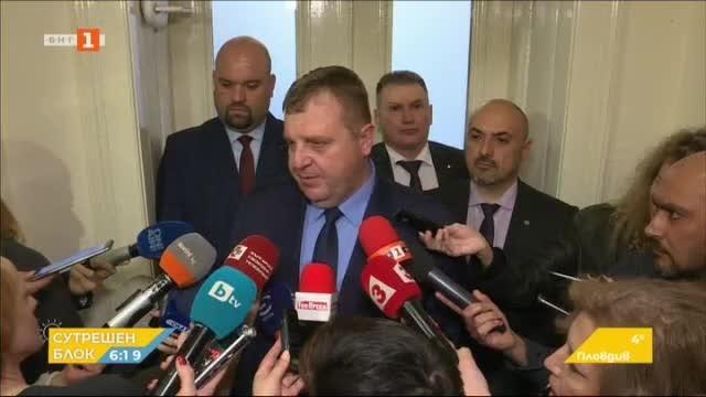 Министър Каракачанов за ситуацията на южната ни граница