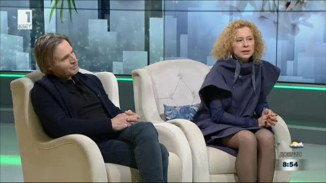 Актьорското семейство Силвия Лулчева и Васил Бинев в Извън играта