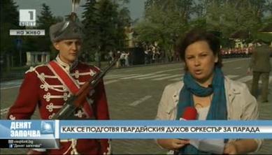 Подготовка на водосвета и парада на 6 май - пряко включване на Надя Томова