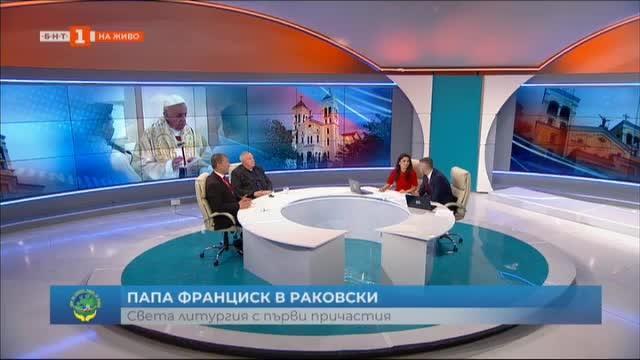 Харалан Александров: Папа Франциск говори на сърцата и умовете