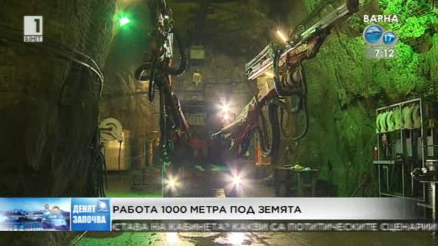 Инспекция на минните галерии в рудника на Челопеч