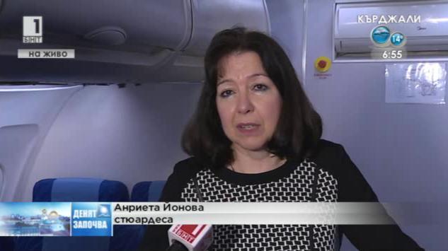 Как самолетните екипажи овладяват извънредните ситуации по време на полет